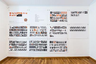 curatedby201213.jpg