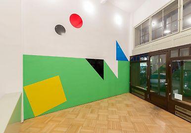 viennatransit-exhibitionview-photomatthiasbildsteinild4132.jpg